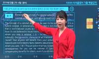 2019 경찰 2차 영어<br>기출 해설강의 무료동영상
